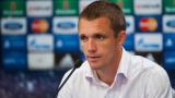 Виктор Гончаренко: Още малко опит и ще имаме всичко необходимо