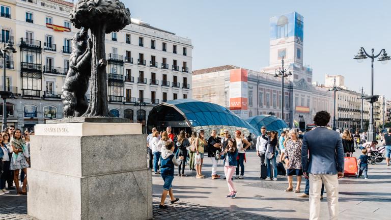 Икономическата криза, в която Испания се потопи през миналата седмица