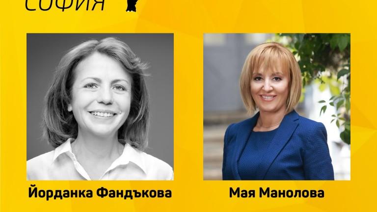 """""""Спаси София"""" кани Фандъкова и Манолова на дебат"""