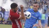Слаб интерес към сблъсъка между Левски и ЦСКА