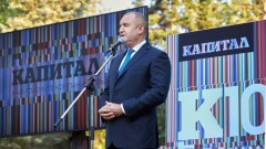 Румен Радев: Премиерът гази законите, какво да се очаква от гражданите?