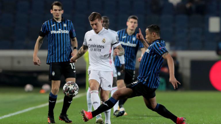 Аталанта - Реал (Мадрид) 0:1, Менди бележи за гостите