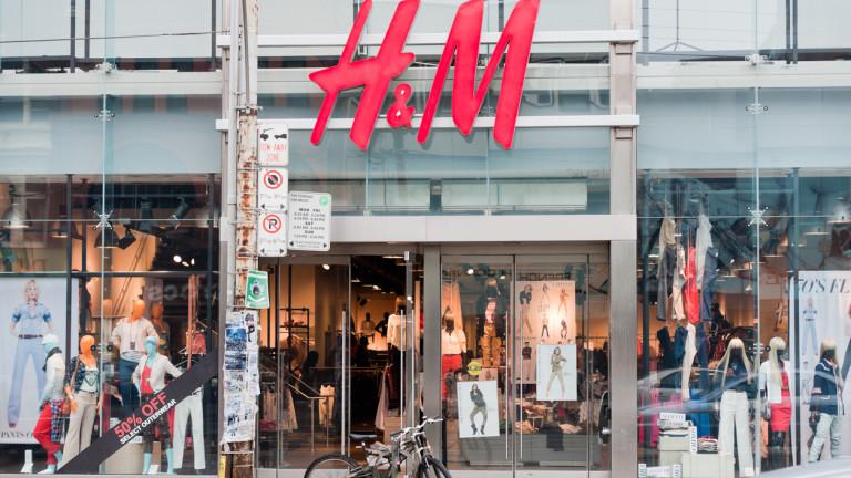 H&M ще затвори 30 магазина в Испания