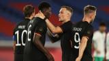 Германия с драматична победа над Саудитска Арабия
