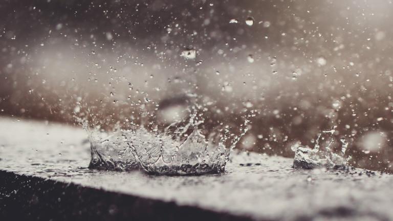 Кой е най-дъждовният град в света
