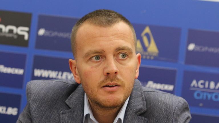 Петър Ганев проговори за задълженията на Левски