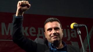 3 от 7 проблема за името на Македония са уредени, обяви Заев