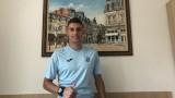 Локомотив (София) се похвали с първо ново попълнение