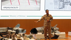 Експерти на ООН твърдят, че хутите не са атакували саудитските рафинерии