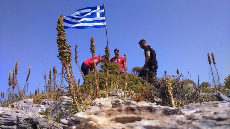 Турция свали знамето на Гърция от остров в Егейско море
