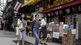 Пандемията от коронавирус задълбочава демографската криза в Япония