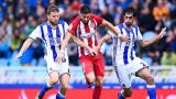 Баски кошмар за Атлетико Мадрид