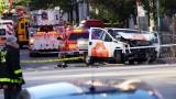 Мъж гази и стреля по пешеходци в Ню Йорк