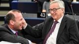 Юнкер предупреди за възможно завръщане на войната на Балканите