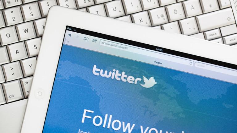 Арестуваха трима за хакерската атака срещу Twitter