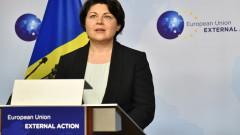 Молдова обяви извънредно положение заради газовата криза