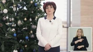 Караянчева посреща празника с празен стол