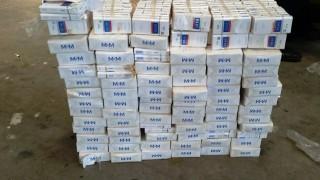 Митничарите предотвратиха контрабанда на 1551 кутии цигари