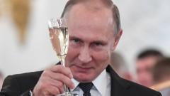 Семейството на Путин използвало естонска банка за пране на пари