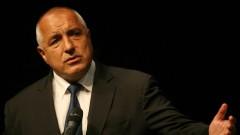 Борисов се ядоса на двойния стандарт при храните, комисар Юрова обясни Истанбулската конвенция, комисията по хазарта не видя нарушение…