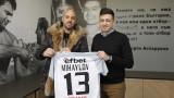 Левски обяви официално трансфера на Николай Михайлов