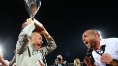 Феновете на ЦСКА с шанс да се снимат с Купата на България