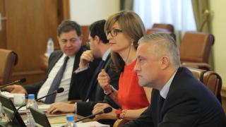 Правителството изпрати на депутатите Закона за съдебната власт