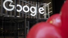 Google обжалва глобата от €1,5 милиарда, наложена от ЕК