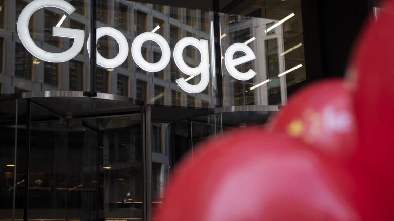 Google предупреди австралийците, че заради правителството си губят безплатното търсене