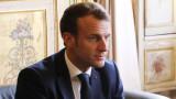 Макрон спря проект за изграждане на търговски комплекс за $3 милиарда край Париж