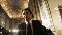 Италианското правителство получи вот на доверие