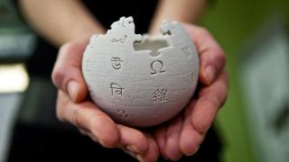 Китай мери сили с Wikipedia чрез собствена онлайн енциклопедия