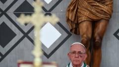 Папата призова да преодолеем страха от чужденците