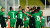 Лудогорец победи Локомотив (Горна Оряховица) с 3:1 за Купата на България