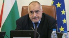 Борисов прие оставката на Цецка Цачева