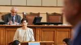 Дариткова прехвърли към МЗ проблема с хемодиализата във Видин