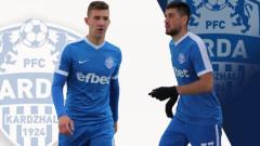 Двама футболисти на Арда с повиквателни за националния отбор