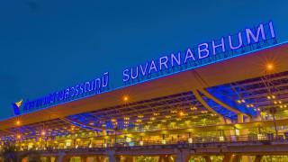 Новият най-скъп летищен оператор е тайландски