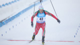 Владимир Илиев финишира под №17 в първия ден от Европейското по биатлон