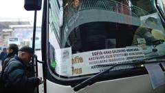 Разбити митове: 80% от българите и румънците в Германия работят