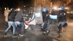 Многохилядни протести и сблъсъци в Италия
