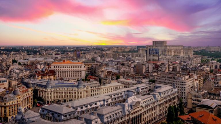 След близо 20 години бърз икономически растеж златният период за Румъния е към своя край