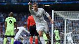 Бейл: В Реал се наслаждавам на кариерата си