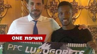 Официално: Талеб Тауата подписа с Лудогорец