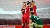 """Ливърпул отново страда заради ВАР, но този път """"червените"""" стигнаха до победа"""