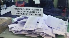 97 преписки за изборни нарушения са образувани в Пловдивско