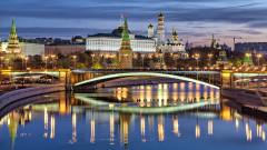 Екскурзия до Москва за 6 дни