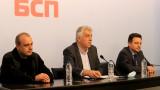 БСП: Защо правителството подарява милиони на концесионера на летище София