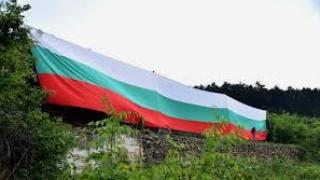 Мащабно знаме, ушито от затворнички, се развя над Сливен