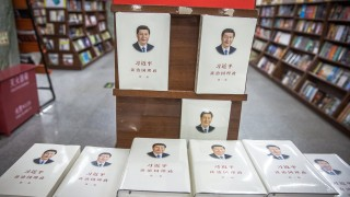 Безсрочното управление на Си Дзинпин щяло да осигури по-щастлив живот на китайците